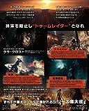 シャドウ オブ ザ トゥームレイダー 【CEROレーティング「Z」】 - PS4 画像
