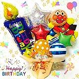 アンパンマン バルーンギフト キャンディブーケ お誕生日 お祝いに 送料無料