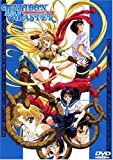 タトゥーン☆マスター <DVD版>