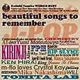 冨田恵一 WORKS BEST~beautiful songs to remember~
