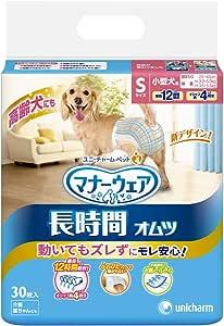 マナーウェア 高齢犬用 紙オムツ Sサイズ 30枚入