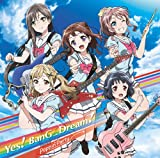 バンドリ!「Yes! BanG Dream!」(初回限定盤)(Blu-ray Disc付)
