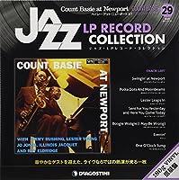 ジャズLPレコードコレクション 29号 (ベイシー・アット・ニューポート57 カウント・ベイシー) [分冊百科] (LPレコード付) (ジャズ・LPレコード・コレクション)