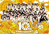 SKE48 10th ANNIVERSARY(Blu-ray Disc3枚組) 画像