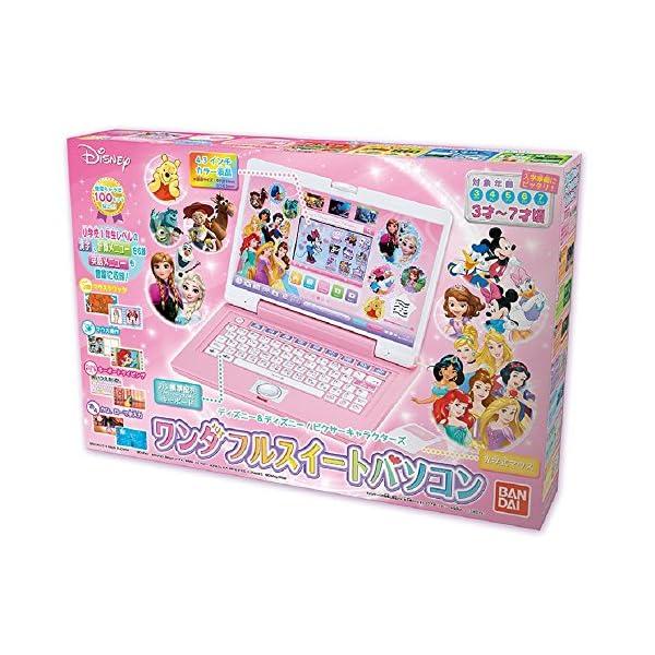 ディズニー&ディズニー/ピクサーキャラクターズ...の紹介画像6