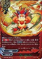 バディファイトX(バッツ) バル、がんバル!(超ガチレア) オールスターファイト スペシャルパック ファイナル番長