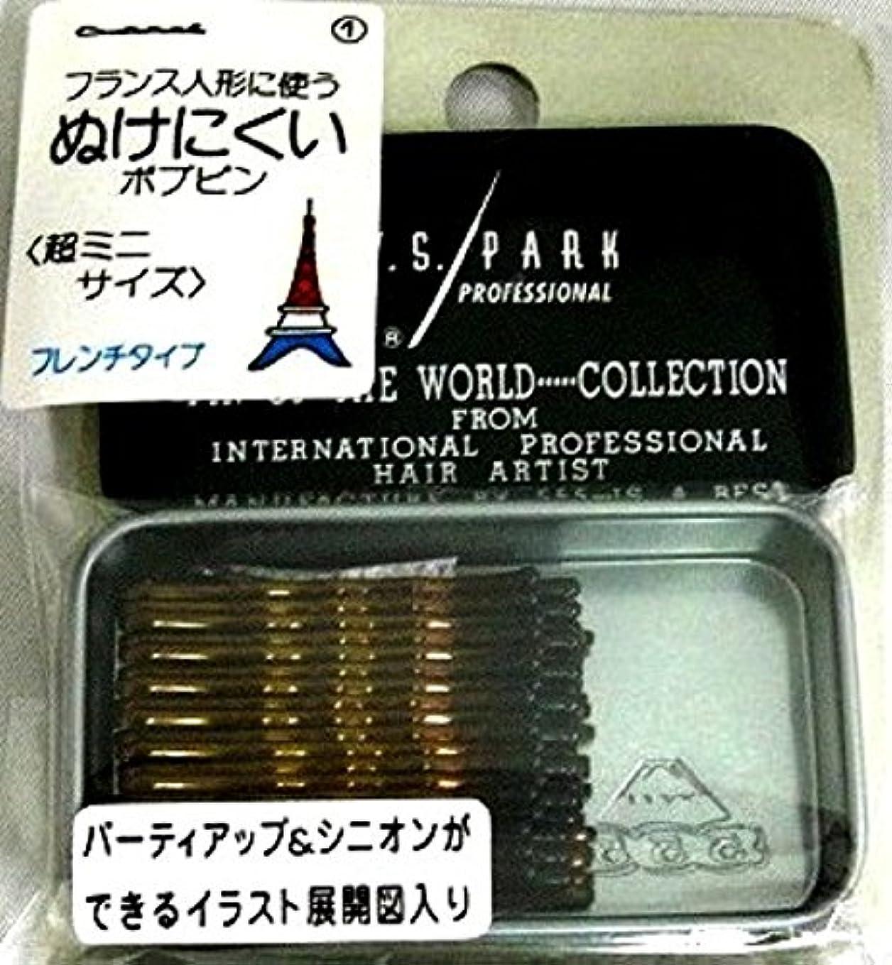 挑む検出病なY.S.PARK世界のヘアピンコレクションNO.1(超ミニサイズ)36本入り