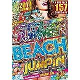 洋楽DVD 2019年夏ベスト ブチ上げベストヒット2019年夏ベスト 4枚組 157曲 パリピ ラテン セクシー プール ベスト SUMMER BEACH JUMPIN' - ELEGANT DJS 4DVD 国内盤