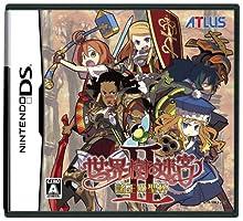 DS 世界樹の迷宮 隠しコマンド 10周年 ディレクター 新納一哉に関連した画像-06