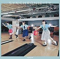 シンクロニシティ(TYPE-C)(DVD付き)