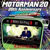 MOTOR MAN 2019(仮)