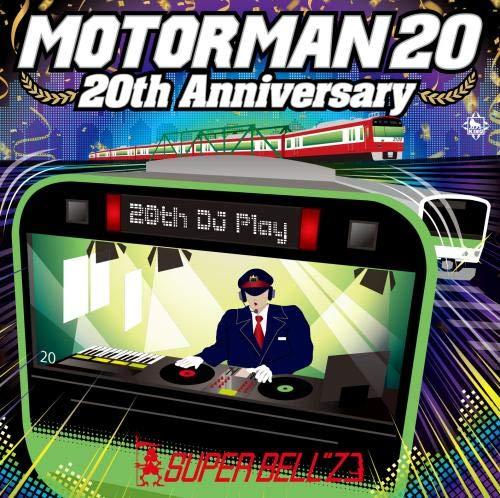 MOTOR MAN 2019(仮) - スーパーベルズ