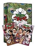モヤモヤさまぁ~ず2 DVD-BOX(VOL.16、VOL.17)の画像