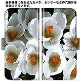 Galaxy Note8 SC-01K 手帳型 ケース [デザイン:4.クロッカス] 花パターン ギャラクシー スマホ カバー