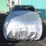 AUTOMAN(オートマン) ボンネットカバー 一般乗用車用 汎用タイプ シルバー カーカバー フロント保護カバー ボンネットの保護に ACV-01