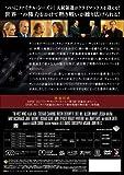 ザ・ホワイトハウス 〈セブンス・シーズン〉コレクターズ・ボックス [DVD] 画像
