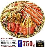 甲羅組 カット 生 ズワイガニ 750g