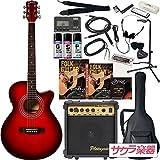 Sepia Crue セピアクルー アコースティックギター エレアコ EAW-01/RDS サクラ楽器オリジナル 初心者入門20点セット