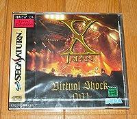セガサターン「X JAPAN ビジュアルショック001」