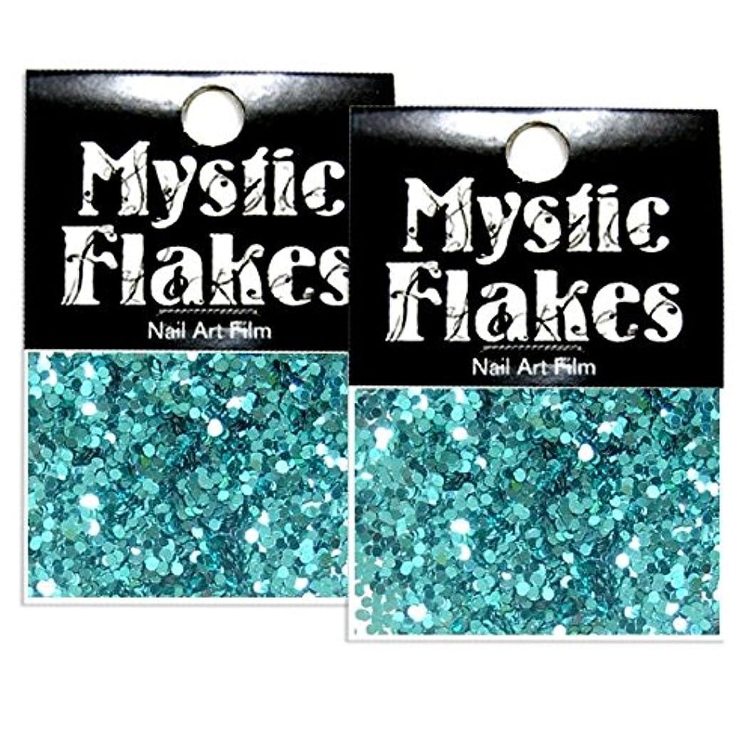 ホームレス瞳選ぶミスティックフレース ネイル用ストーン メタリックエメラルドグリーン ヘキサゴン 1mm 0.5g 2個セット