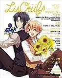 『Lis Oeuf♪(リスウフ♪)』vol.08 (M-ON! ANNEX 626号)