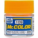 Mr.カラー C109 キャラクターイエロー