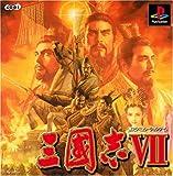 三國志VII (Playstation)