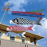 [東旭][鯉のぼり]ベランダ用[手すり化粧箱セット]手すり取付タイプ[1.2m鯉3匹][ナイロン鯉][五色吹流し][日本の伝統文化][こいのぼり]