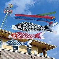 [東旭][鯉のぼり]ベランダ用[手すり化粧箱セット]手すり取付タイプ[2m鯉3匹][ナイロン鯉][五色吹流し][日本の伝統文化][こいのぼり]