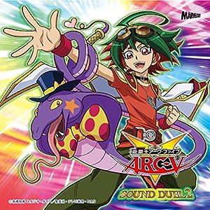 遊☆戯☆王ARC-V SOUNDDUEL2