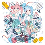 【Amazon.co.jp限定】Neko Hacker (オリジナルデザインギターピック付)