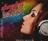 キラキラハウス~WE LOVE J-POP~