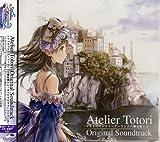 「トトリのアトリエ ~アーランドの錬金術士2~ オリジナルサウンドトラック」の画像