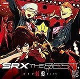 SRX THE BEST 紅盤