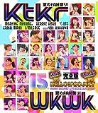 Hello!Project 誕生15周年記念ライブ 2012 夏...[Blu-ray/ブルーレイ]