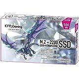 CFD販売 SSD 500GB 内蔵 M.2-2280(MVMe) 接続 PCIe Gen4x4 CFD PG3VNDシリーズ CSSD-M2B5GPG3VND
