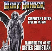 Greatest Hits: Live in Japan