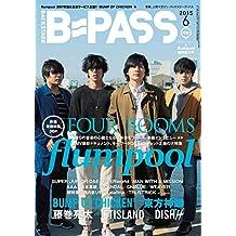 B-PASS (バックステージ・パス) 2015年 6月号 [雑誌]