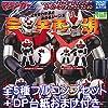 マジンガーZ&グレートマジンガースーパーフィギュアコレクション ガチャ タカラトミーアーツ(全5種フルコンプセット+DP台紙おまけ付き)