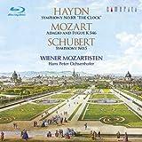 シューベルト:交響曲 第5番 [Blu-ray]