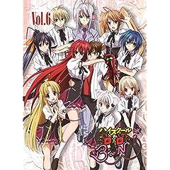 ハイスクールD×D BorN Vol.6 [DVD]