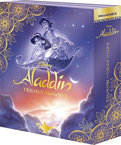 アラジン トリロジー MovieNEX (期間限定) [ブルーレイ+DVD+...
