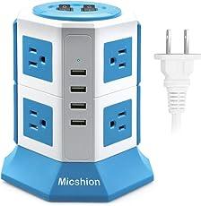 Micshion 電源タップ タワー式 コンセント 2つのバイポーラスイッチ AC 8個口 USB 4ポート(最大4.5A/5V)2500w 入力110v-250v 急速充電可能 雷ガード保護 過負荷保護 延長コード2m 職場用 家庭用 靑