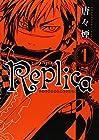 Replica-レプリカ 全4巻 (唐々煙)