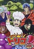 トリコ 21[DVD]