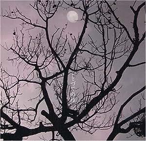 ことづての月