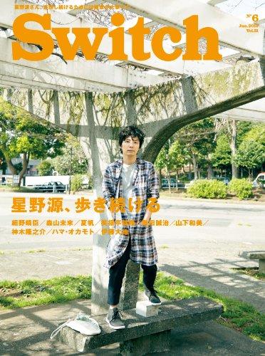 SWITCH Vol.31 No.6 ◆ 星野源、歩き続けるの詳細を見る