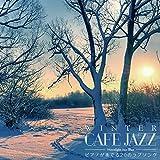 WINTER CAFE JAZZ 〜ピアノが奏でる20のラブソング〜