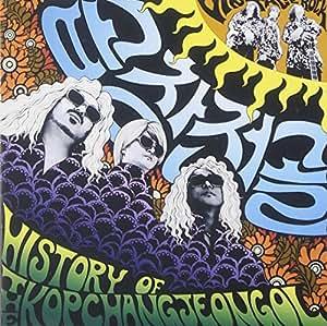 コプチャンチョンゴル- History of the Gopchangjeongol