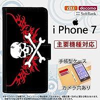 手帳型 ケース スマホ カバー iPhone7 アイフォン ドクロ白横 赤 nk-004s-i7-dr880